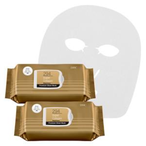 スーパーコラーゲン スプリーム プレミアム シートマスク 2個セット