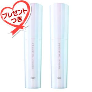 【WEB限定】クイーンオブセラム 2本セット(プレゼント付き)