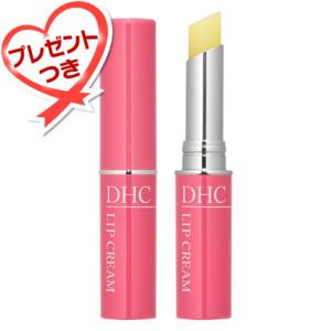 薬用リップクリーム 20周年限定カラー[ピンク](プレゼント付き)
