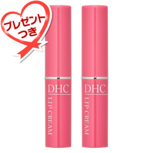 薬用リップクリーム 20周年限定カラー[ピンク] 2本セット(プレゼント付き)