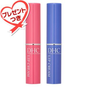 DHC薬用リップクリーム 20周年限定カラー 2種セット(プレゼント付き)
