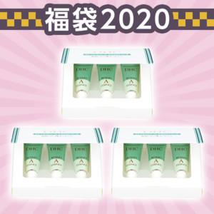 【限定】レチノAエッセンス 3箱入り福袋