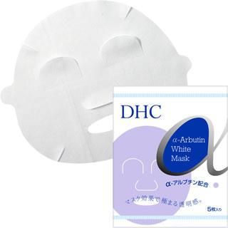 DHCアルファAホワイトマスク(シート状美容パック)