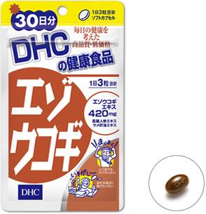 <DHC> エゾウコギ 30日分
