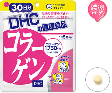 DHC コラーゲン 30日分
