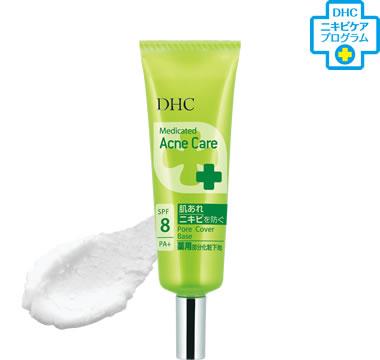 DHC薬用アクネケア ポアカバーベース