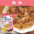 DHC発芽玄米雑炊(コラーゲン・寒天入り) 梅味【3,000円以上送料無料】