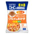 犬用 国産 主食といっしょにグルメなおかず(紅鮭と野菜)【3,000円以上送料無料】