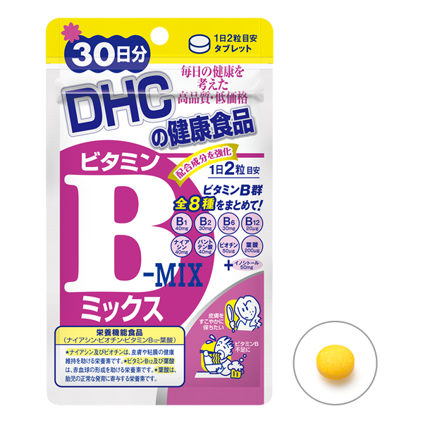 ビタミンBミックス 30日分【栄養機能食品】