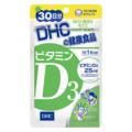 【SALE】ビタミンD3 30日分【3,000円以上送料無料】