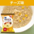 DHC発芽玄米リゾット(コラーゲン・寒天入り) チーズ味【3,000円以上送料無料】