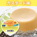 DHC濃厚ダイエットデザート カスタード味【3,000円以上送料無料】