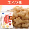 DHCヘルシー発芽玄米スナック コンソメ味【3,000円以上送料無料】