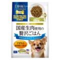 【SALE】犬用 国産生肉使用の贅沢ごはん やわらかタイプ(フィッシュ/アダルト)【3,000円以上送料無料】