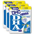 DHCオンラインショップ【送料無料】【SALE】DHA 30日分 3個セット