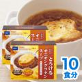 【SALE】DHCとろけるオニオングラタンスープ チーズブレッド添え 2個セット【3,000円以上送料無料】