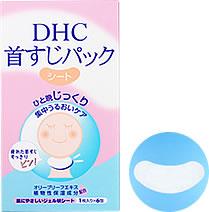 DHC首すじパックシート(ジェル状美容シート)