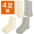 【送料無料】シルク綿重ね履きソックス4足組