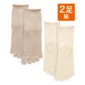 シルク綿重ね履きソックス2足組【3,000円以上送料無料】