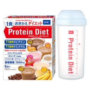 【WEB限定】DHCプロティンダイエット 5袋入+シェーカーコップ