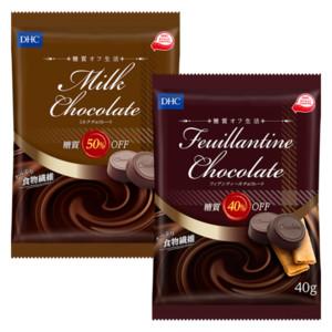 糖質オフチョコレート 2個セット