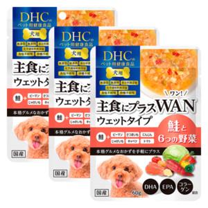 犬用 国産 主食にプラスWAN ウェットタイプ 鮭と6つの野菜 3個セット