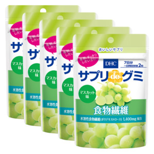 DHCサプリdeグミ 食物繊維 マスカット味 7日分 5個セット