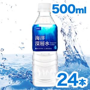 DHC海洋深層水[500ml×24本]