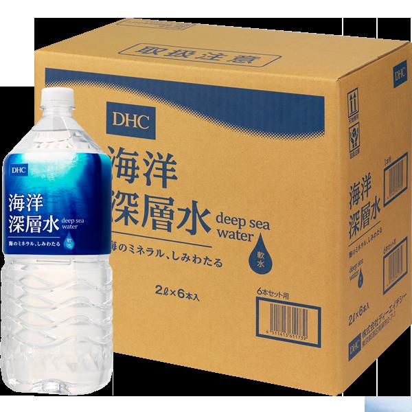 【お水定期便】DHC海洋深層水[2L×6本]