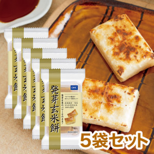 【WEB限定】DHC発芽玄米餅 5袋セット