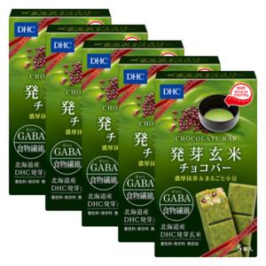 【WEB限定】DHC発芽玄米チョコバー 濃厚抹茶&まるごと小豆 5個セット