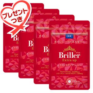 Briller(ブリエ) エクストラアップ[タブレット] 15日分 4個セット(プレゼント付き)
