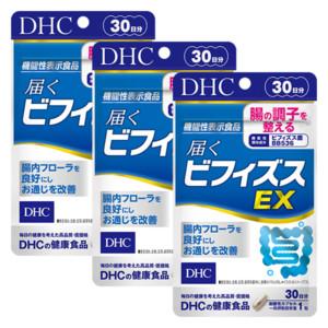 届くビフィズスEX 30日分 3個セット【機能性表示食品】