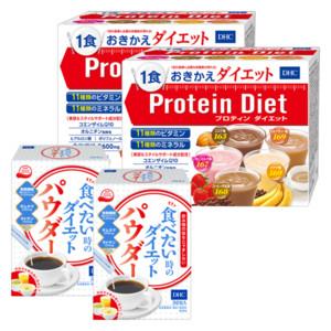 【WEB限定】プロティンダイエット セットA