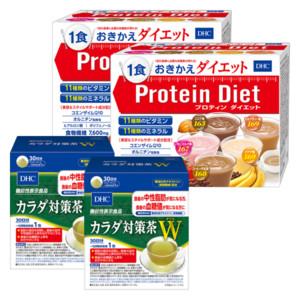 【WEB限定】プロティンダイエット セットB