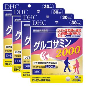 グルコサミン 2000 30日分 4個セット【機能性表示食品】