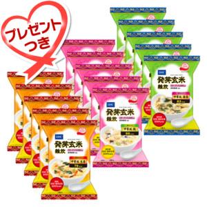 【WEB限定】DHC発芽玄米雑炊 15食お買い得セット(青汁+豆乳1缶プレゼント)
