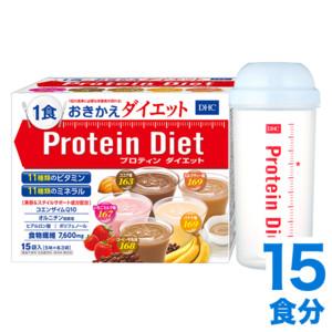 プロティンダイエット初回半額スターターセット