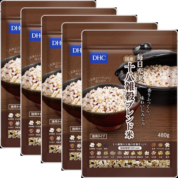 <DHC>【WEB限定】DHC毎日充実 国産十八雑穀ブレンド米(徳用タイプ) 5個お買い得セット画像