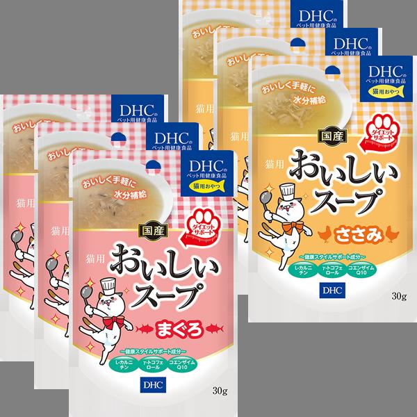<DHC>【WEB限定】猫用 国産 おいしいスープ 6個お買い得セット
