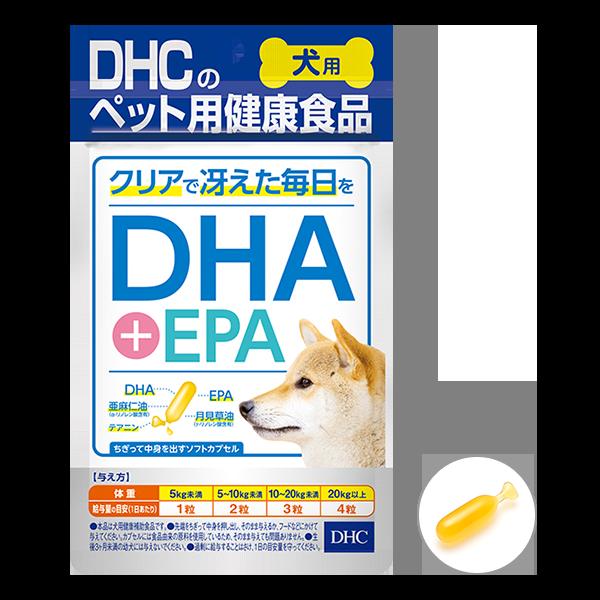 <DHC>【定期】初回半額 犬用 国産 DHA+EPA