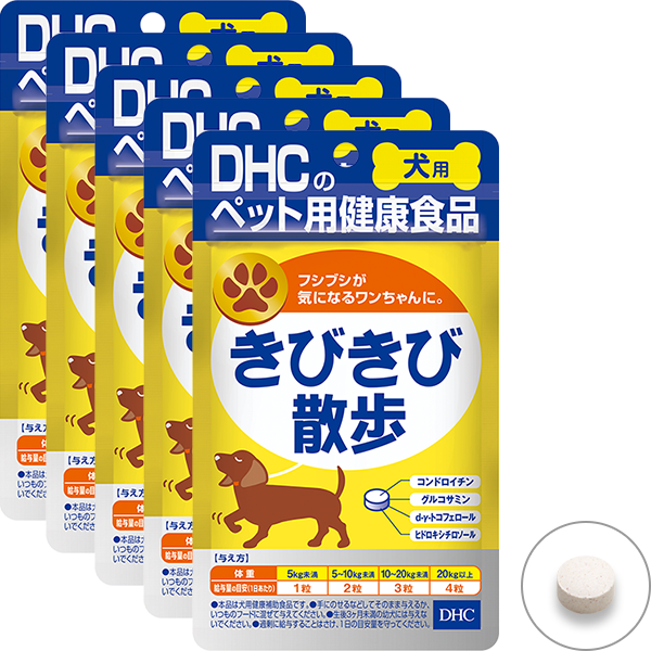 <DHC>【WEB限定】犬用 国産 きびきび散歩 5個お買い得セット