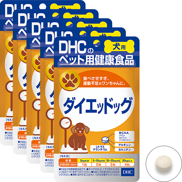 <DHC>【WEB限定】犬用 国産 ダイエッドッグ 5個お買い得セット
