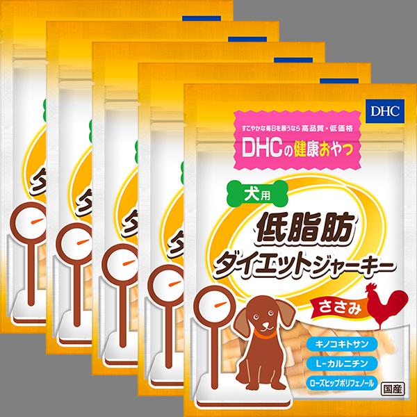 <DHC>【WEB限定】犬用 国産 低脂肪ダイエットジャーキー(ささみ) 5個お買い得セット