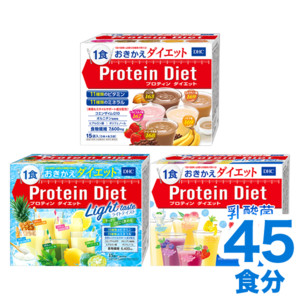 【WEB限定】プロティンダイエット+ライトテイスト+乳酸菌 3個セット