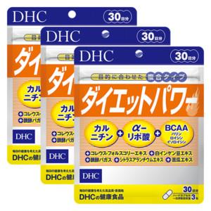 【キンプリ応募用】ダイエットパワー 30日分 3個セット