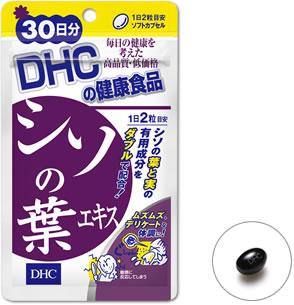 <DHC> シソの葉エキス 30日分