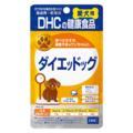 犬用 国産 ダイエッドッグ【3,000円以上送料無料】