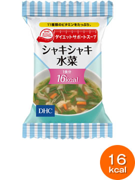 DHCダイエットサポート スープシャキシャキ水菜【DHCダイエットプログラム】