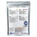 【送料無料】【リニューアル前商品】ダイエット対策キット対応型サプリ29
